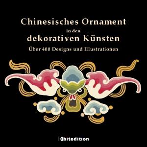 Chinesisches Ornament in den dekorativen Künsten