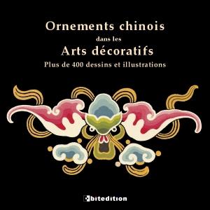 Ornements chinois dans les Arts décoratifs