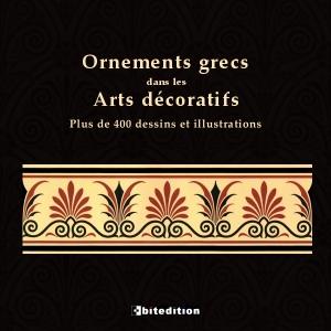 Ornements grecs dans les Arts décoratifs