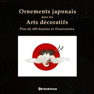 Ornements japonais dans les Arts décoratifs